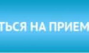 Запись на прием к врачу Можга (igis.ru)