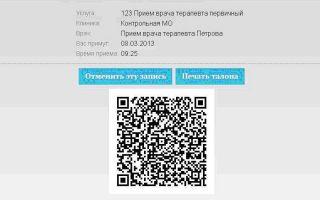 Портал пациента 40 — запись к врачу в Калуге: телефоны регистратуры, инструкция, отзывы