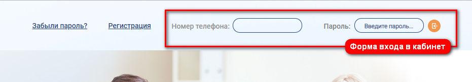 РИЦ Ульяновск - личный кабинет (вход)